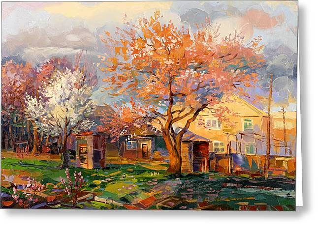 Evening Landscape Greeting Cards - The village new Ayntap in Armenia Greeting Card by Meruzhan Khachatryan