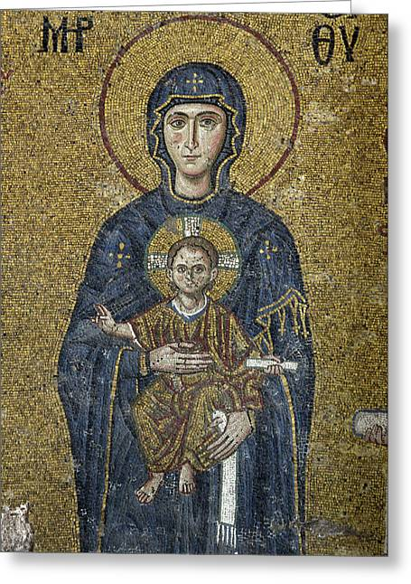Best Sellers -  - Byzantine Greeting Cards - The Virgin Mary holds the Child Christ on her lap Greeting Card by Ayhan Altun