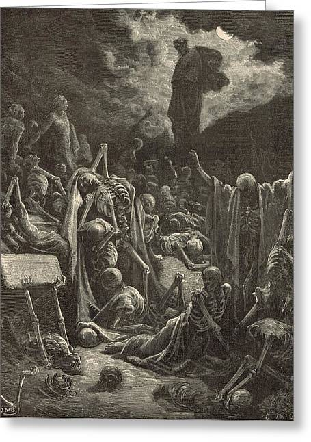 Adonai Greeting Cards - The Vision of Ezekiel by Gustave Dore 1890 Engraving Greeting Card by Antique Engravings