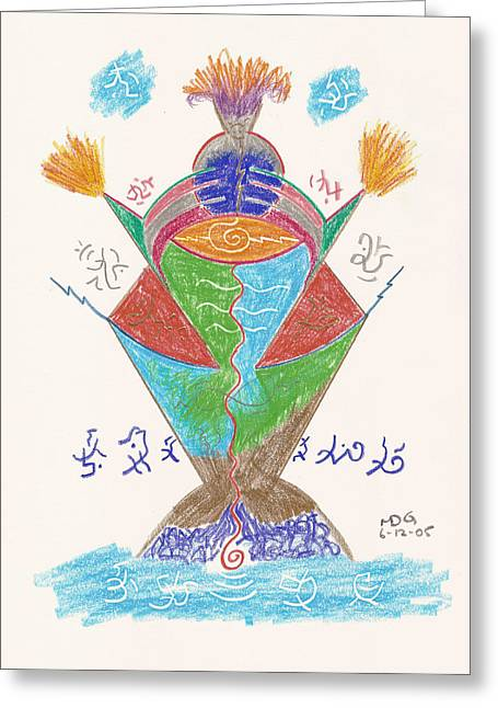 Brow Chakra Greeting Cards - The Voice of Your Vision Greeting Card by Mark David Gerson