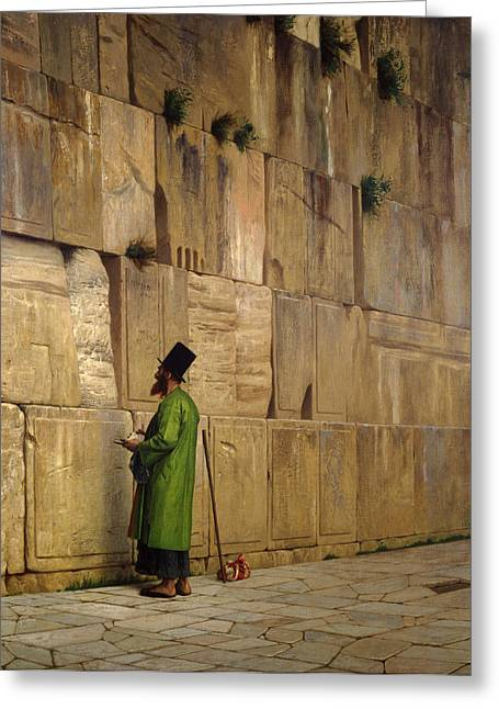 Israel Paintings Greeting Cards - The Wailing Wall, 1880 Greeting Card by Jean Leon Gerome