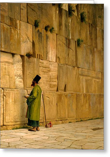 Medieval Temple Greeting Cards - The Wailing Wall Greeting Card by J L Gerome