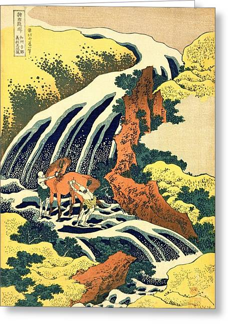38 Greeting Cards - The Waterfall Where Yoshitsune Washed Greeting Card by Katsushika Hokusai