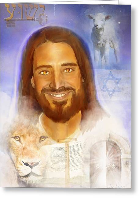 Jesus The Lion Of Judah Greeting Cards - The Way The Truth The Life Greeting Card by Jennifer Page