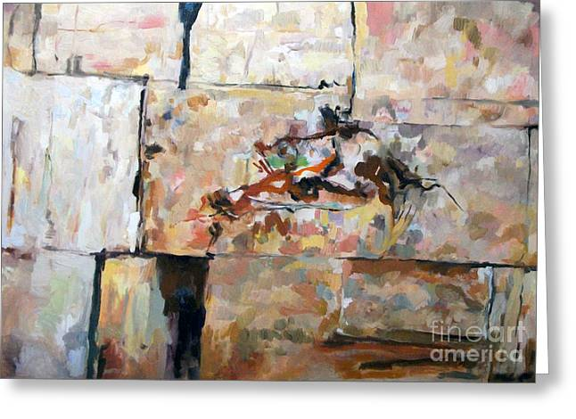 Self-knowledge Greeting Cards - The Western Wall 1c Greeting Card by David Baruch Wolk