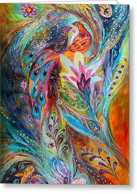 Kabbalistic Greeting Cards - The Whisper of Dream Greeting Card by Elena Kotliarker