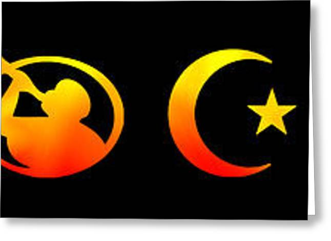 Yang Greeting Cards - The Worlds Religion Symbols Greeting Card by Daniel Hagerman