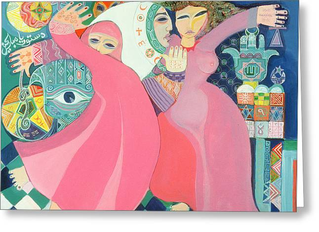 Embrace Greeting Cards - The Zar Ii, 1992 Acrylic On Board Greeting Card by Laila Shawa