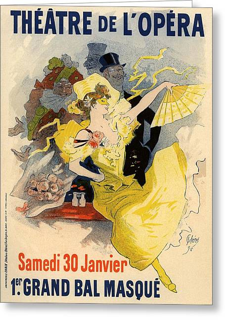 Bals Greeting Cards - Theatre de LOpera Greeting Card by Gianfranco Weiss