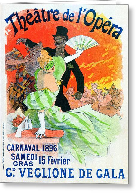 Belle Epoque Mixed Media Greeting Cards - Theatre de Opera 1896 Carnival Greeting Card by Charles Ross