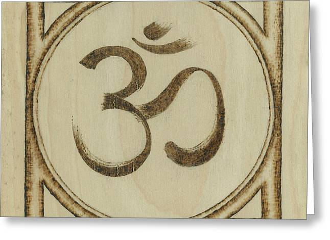 Meditate Pyrography Greeting Cards - Theres No Place Like Om Greeting Card by Jason Gianfriddo