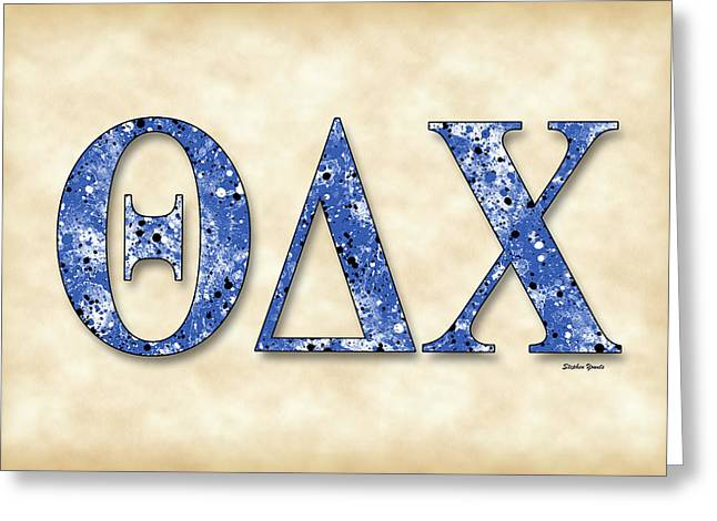 Theta Greeting Cards - Theta Delta Chi - Parchment Greeting Card by Stephen Younts