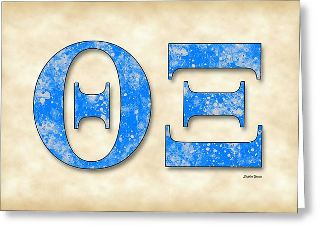Theta Greeting Cards - Theta Xi - Parchment Greeting Card by Stephen Younts