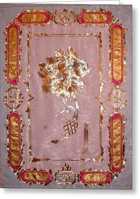 Metallic Tapestries - Textiles Greeting Cards - This Spring Greeting Card by Dan A  Barker