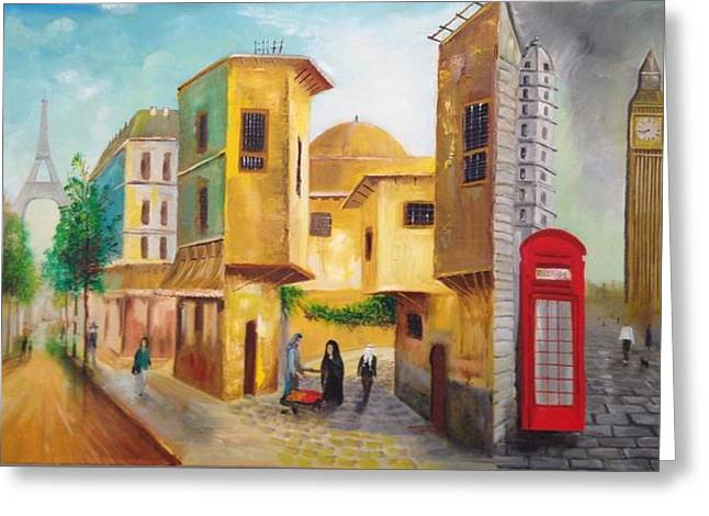 Baghdad Paintings Greeting Cards - Three Cities Greeting Card by Rami Besancon
