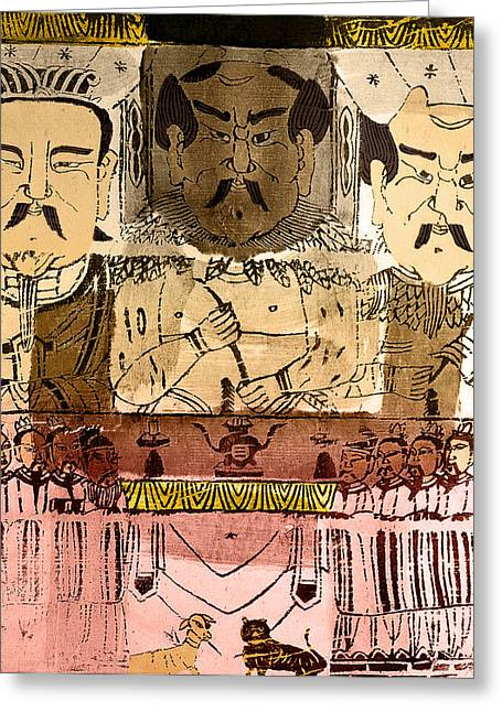 Greeting Card featuring the photograph Three Gods, Founders Of Chinese Medicine by Wellcome Images