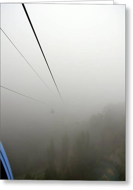 Monopoly Greeting Cards - Through the haze. Madeira. Greeting Card by Andy Za