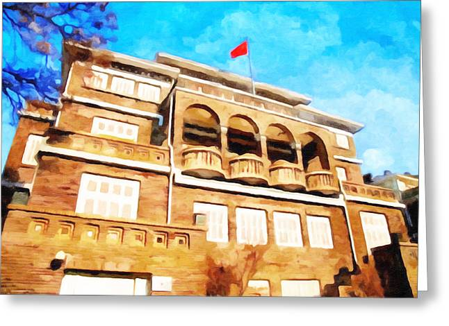 Old Home Place Paintings Greeting Cards - Tianjin Fifth Avenue Greeting Card by Lanjee Chee