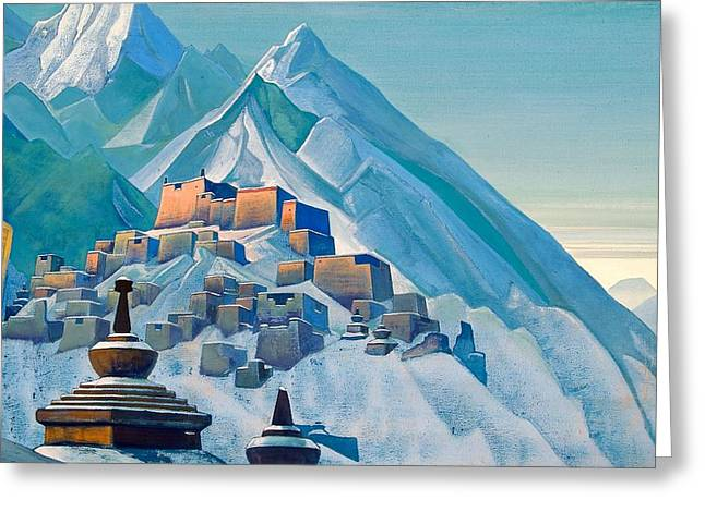 Recently Sold -  - Nicholas Greeting Cards - Tibet - Himalayas Greeting Card by Nicholas Roerich