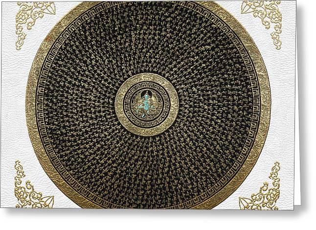 Religious Art Digital Art Greeting Cards - Tibetan Thangka - Green Tara Goddess Mandala with Mantra in Gold on White Greeting Card by Serge Averbukh