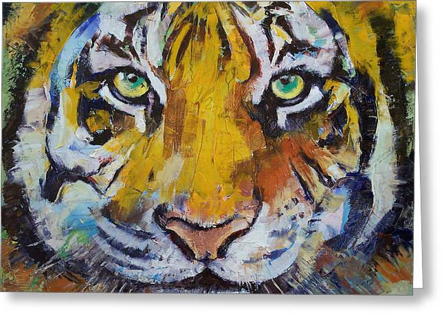 Trance Greeting Cards - Tiger Psy Trance Greeting Card by Michael Creese