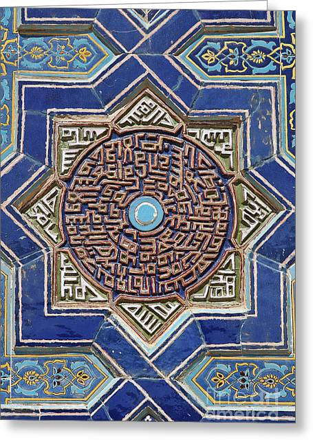 Tile Work At The Avenue Of Mausoleums In Samarkand Uzbekistan Greeting Card by Robert Preston