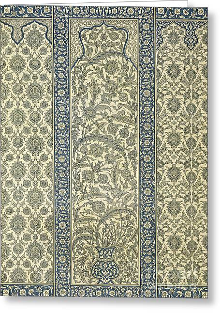 Green Leafs Drawings Greeting Cards - Tiled Panel from Mosque of Ibrahym Agha from Arab Art as Seen Through the Monuments of Cairo Greeting Card by Emile Prisse d Avennes