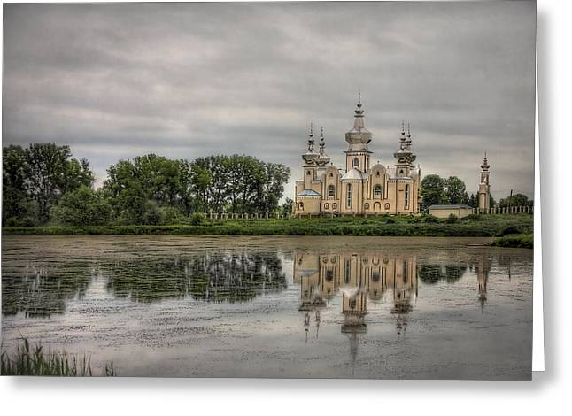 Cathedral Greeting Cards - Time to Reflect Greeting Card by Evelina Kremsdorf