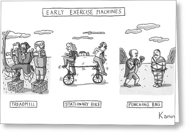 Title: Early Exercise Machines. Three Early Greeting Card by Zachary Kanin