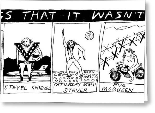 Title: Things That It Wasn't... Multi Panel Greeting Card by Edward Steed