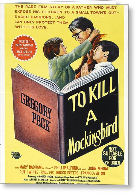 1960s Movies Greeting Cards - To Kill a Mockingbird -  1962 Greeting Card by Nomad Art And  Design