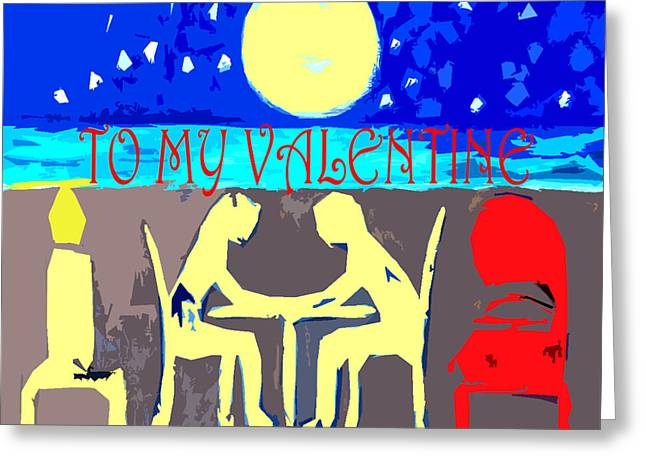 Buy Tshirts Mixed Media Greeting Cards - To My Valentine Greeting Card by Patrick J Murphy