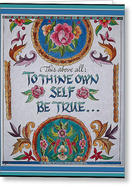 Rosette Paintings Greeting Cards - To Thine Own Self Greeting Card by Barbara Beck-Azar
