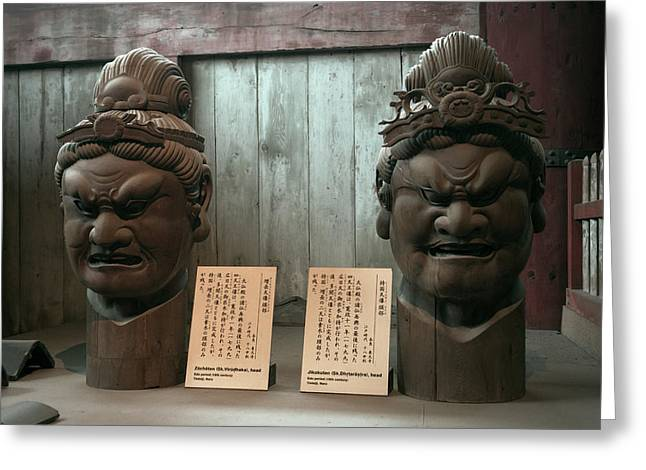 Scowl Greeting Cards - Todaiji Temple 2 Meter Heads Greeting Card by Daniel Hagerman