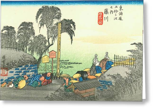 Kyoto Paintings Greeting Cards - Tokaido - Fujikawa Greeting Card by Hiroshige