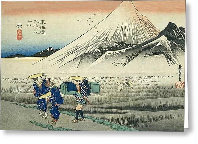 Kyoto Paintings Greeting Cards - Tokaido - Hara Greeting Card by Hiroshige