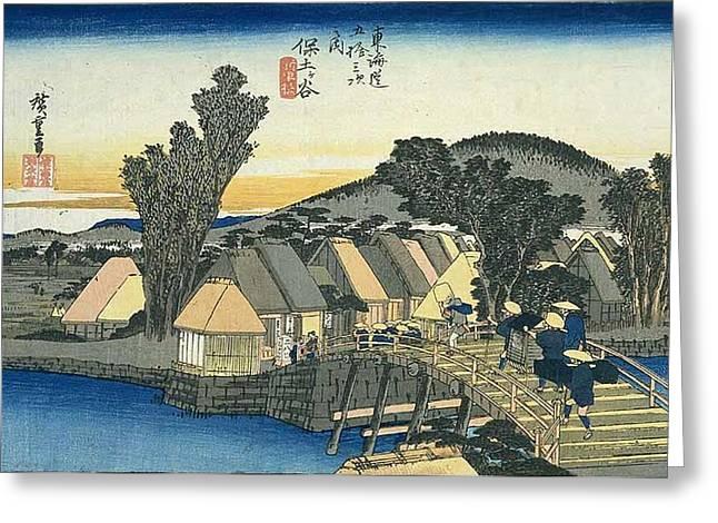 Kyoto Drawings Greeting Cards - Tokaido - Hodagaya Greeting Card by Hiroshige