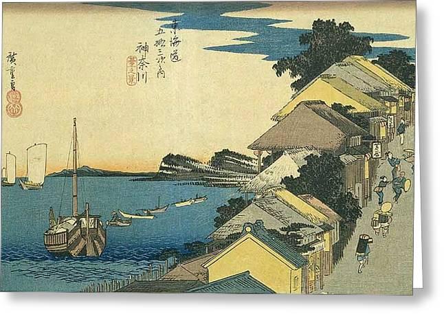 Kyoto Drawings Greeting Cards - Tokaido - Kanagawa Greeting Card by Hiroshige