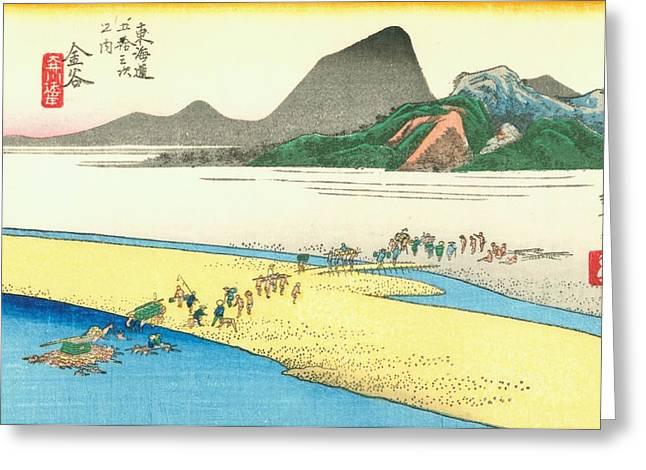 Kyoto Paintings Greeting Cards - Tokaido - Kanaya Greeting Card by Hiroshige