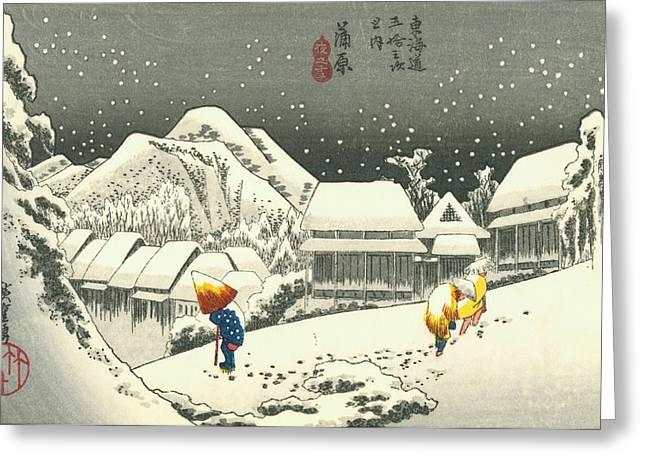 Tokaido - Kanbara Greeting Card by Philip Ralley