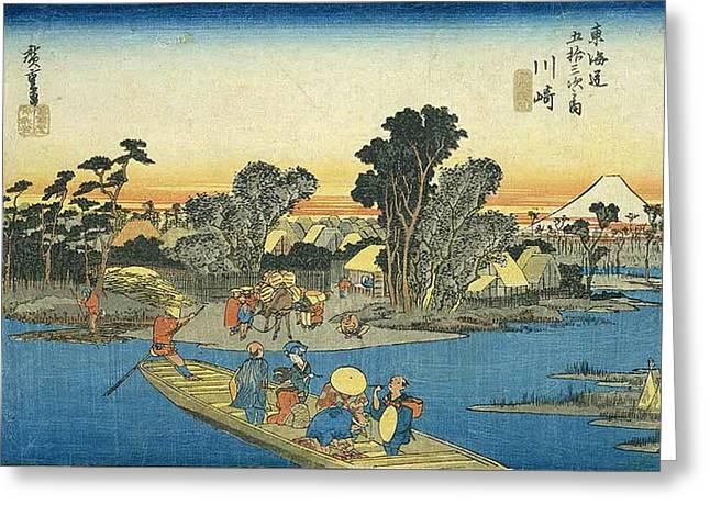Kyoto Drawings Greeting Cards - Tokaido - Kawasaki Greeting Card by Hiroshige