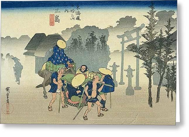 Kyoto Paintings Greeting Cards - Tokaido - Mishima Greeting Card by Hiroshige
