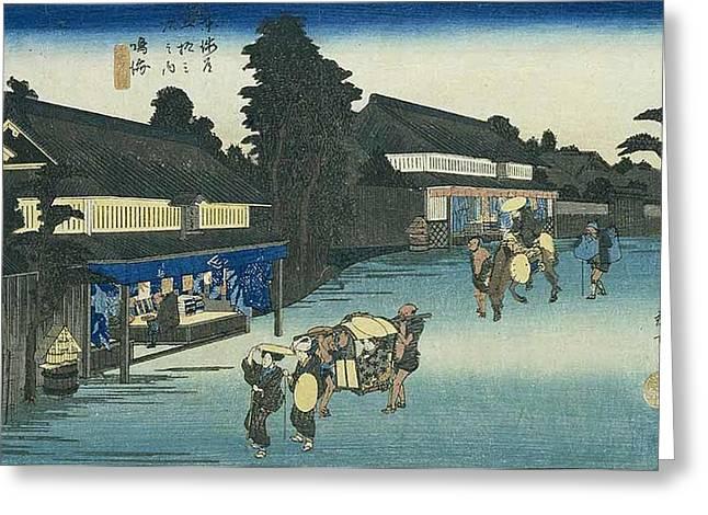 Kyoto Paintings Greeting Cards - Tokaido - Narumi Greeting Card by Hiroshige