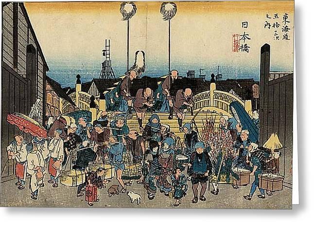 Kyoto Paintings Greeting Cards - Tokaido - Nihonbashi 2 Greeting Card by Hiroshige