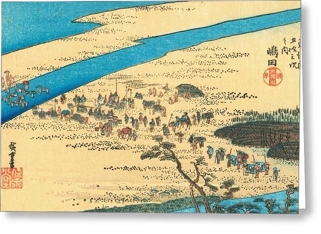 Kyoto Paintings Greeting Cards - Tokaido - Shimada Greeting Card by Hiroshige