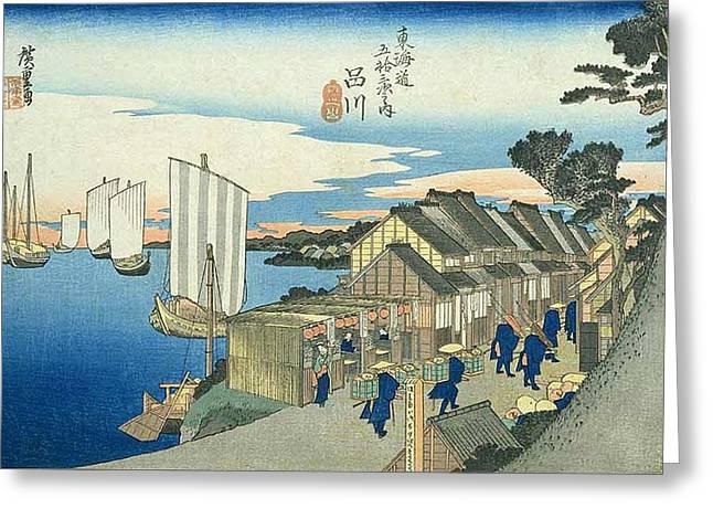 Kyoto Greeting Cards - Tokaido Shinagawa Greeting Card by Hiroshige