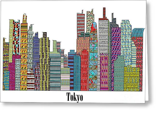 Tokyo Skyline Greeting Cards - Tokyo City  Greeting Card by Bri Buckley