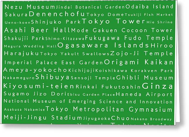 Honshu Greeting Cards - Tokyo in Words Green Greeting Card by Sabine Jacobs