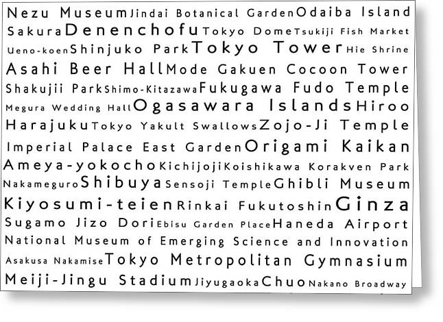 Honshu Greeting Cards - Tokyo in Words White Greeting Card by Sabine Jacobs