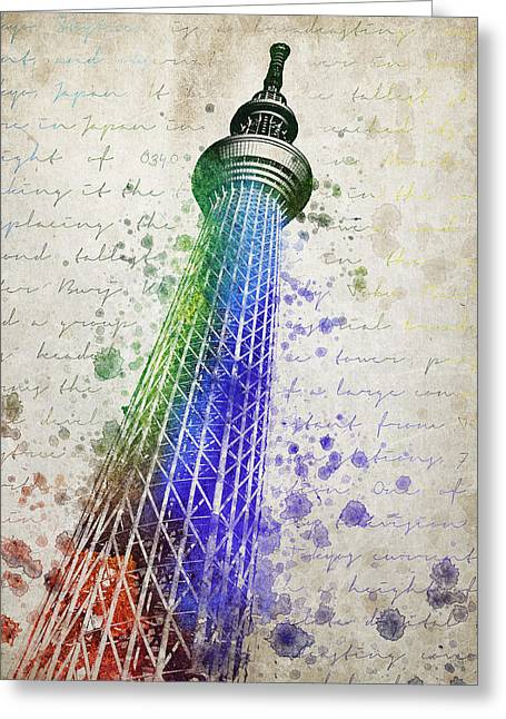 Communications Tower Greeting Cards - Tokyo Skytree Greeting Card by Aged Pixel